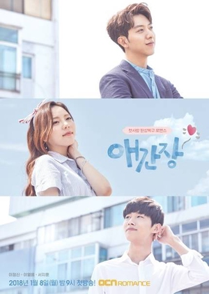 image of drama She Was Pretty 2015 [KDRAMA]